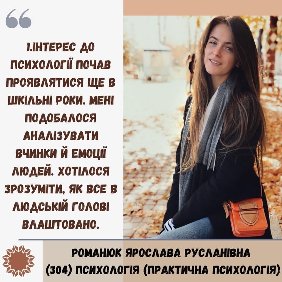 94146854_1306386906418835_5406795279368192000_n