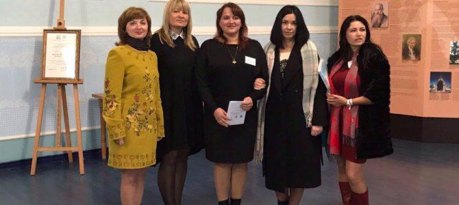 """Міжнародна науково-практична конференція """"Якісна освіта і Україні: тенденції, досвід, перспективи"""""""