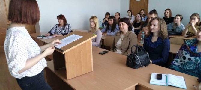 Відбулася щорічна студентська наукова конференція
