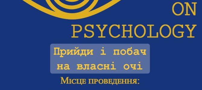 """Відбулася студентська науково-популярна конференція """"FRESH LOOK ON PSYCHOLOGY"""""""