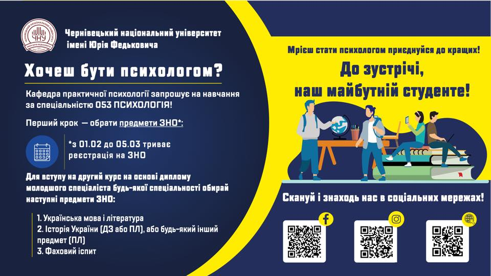 154378411_10223715085961686_8734493946321564989_n